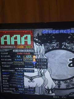 20141221_anata_aaa.jpg