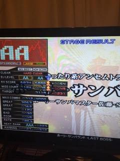 holy_sanba.jpg