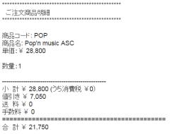pop_nedan.png