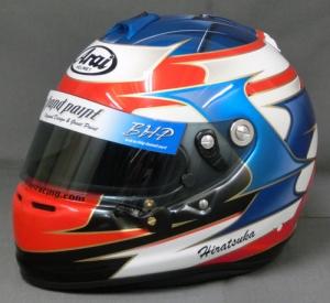helmet79a.jpg