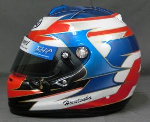 helmet79c.jpg