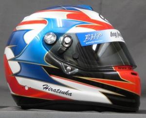 helmet79d.jpg