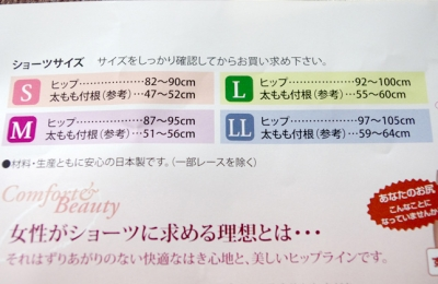 IMGP1004-3.jpg