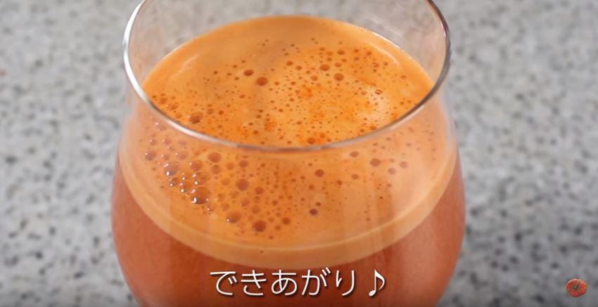 レシピ☆ビオキッチンヨーロッパ