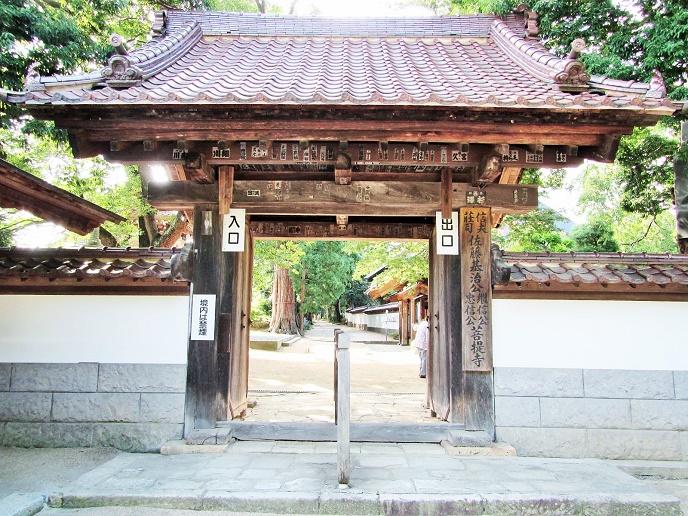 7 8 15.8.8-11 遠野〈飯坂温泉) (197)