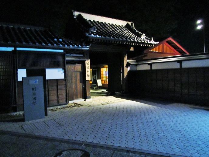 9 15.8.8-11 遠野〈飯坂温泉) (299)