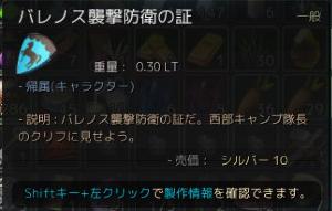 bd-25.jpg