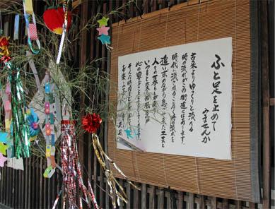 ひらゆの森02