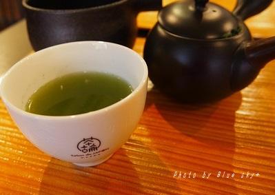 茶前田お茶