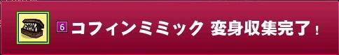 mabinogi_2015_08_16_014.jpg