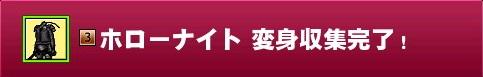 mabinogi_2015_08_16_015.jpg