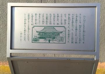 南台寺 (6)_600
