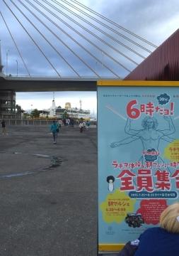 外ヶ浜歩き1 (1)_600