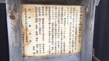 外ヶ浜歩き1 (3-2)_600