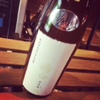 亜麻猫 スパークリング 白麹仕込み純米酒