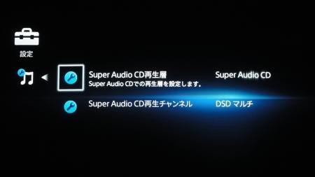 BDP-S6200