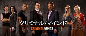 criminalmind
