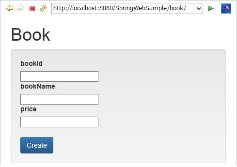 SpringWebSample.png