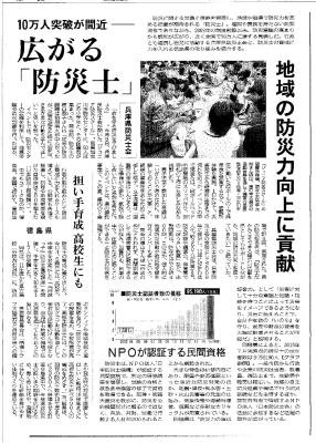 hyougo270812-1
