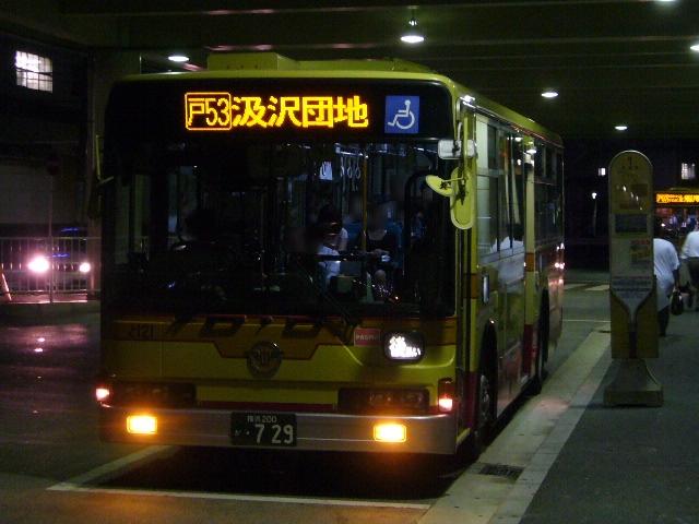 戸塚 駅 西口 第 2 バスセンター