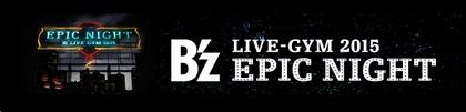 Bz LIVE-GYM 2015