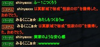0102_11.jpg