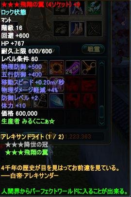 0102_12.jpg