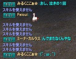 0107_6.jpg