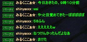 0111_4.jpg