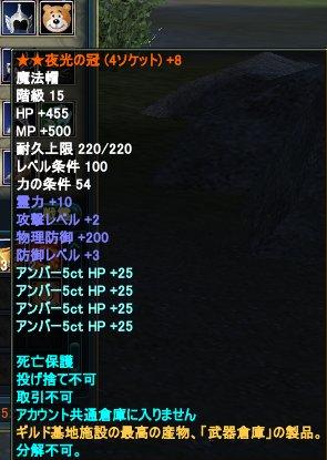 0118_2.jpg