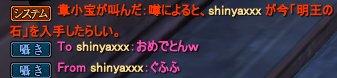 0209_12.jpg