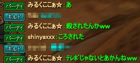 0219_2.jpg