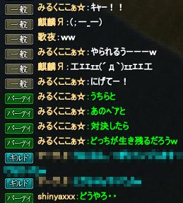 0219_4.jpg