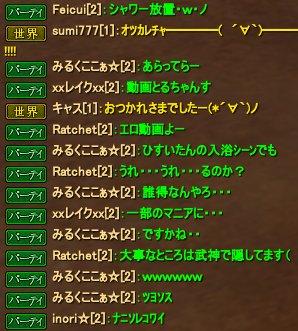 150220_3.jpg