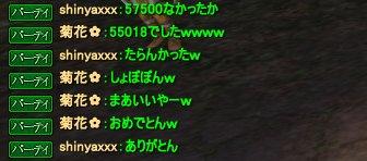 150220_8.jpg