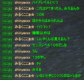 150224_12.jpg