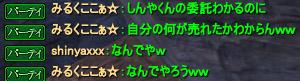 150224_3.jpg