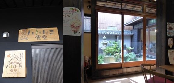 hahatoko1508_2-horz.jpg