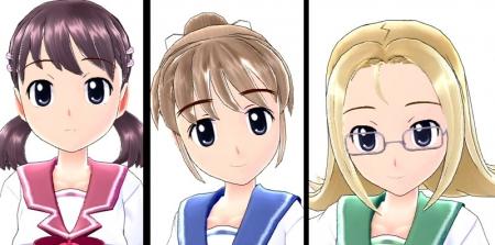 黒田三姉妹