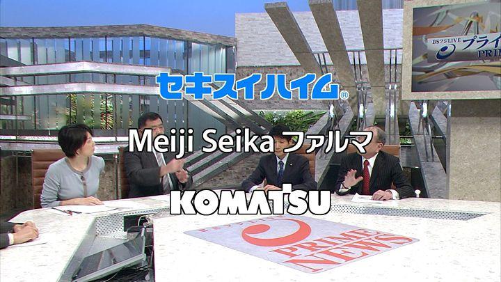 akimoto20141217_02.jpg