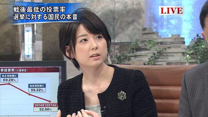akimoto20141223_07.jpg