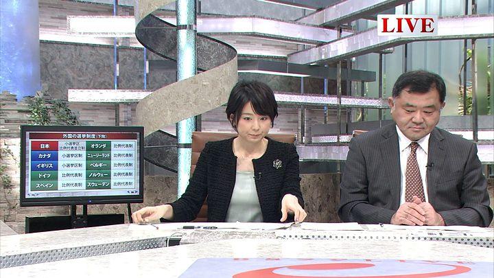 akimoto20141223_15.jpg