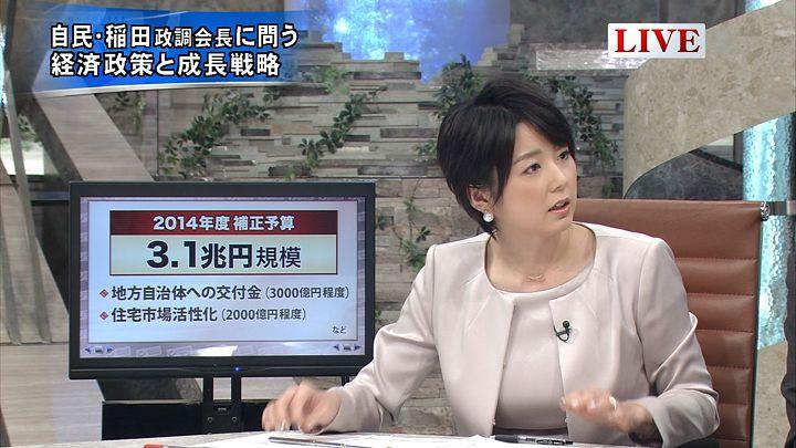 akimoto20141224_06.jpg