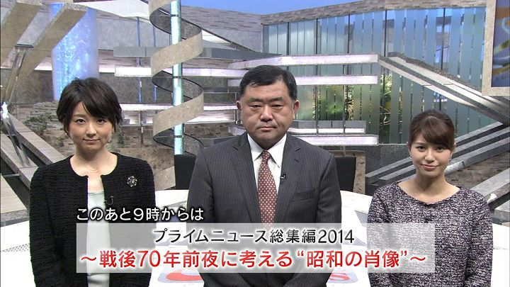 akimoto20141231_01.jpg