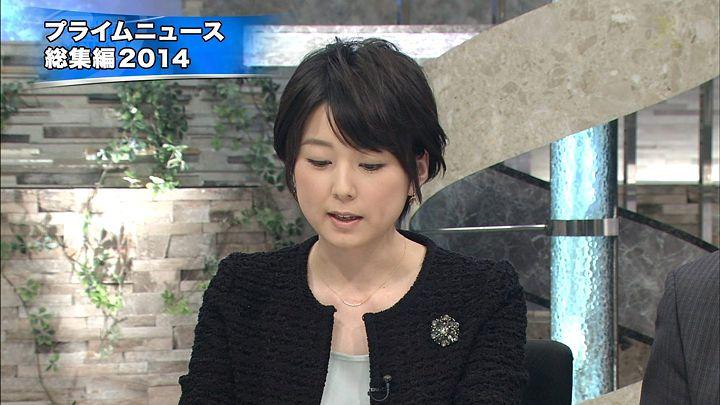 akimoto20141231_03.jpg