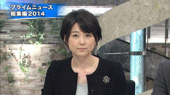 akimoto20141231_07.jpg