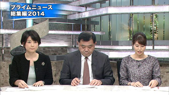 akimoto20141231_10.jpg