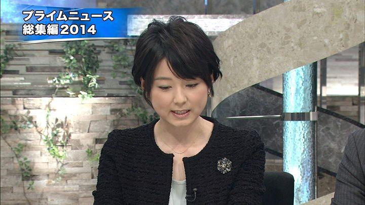 akimoto20141231_13.jpg