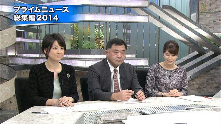 akimoto20141231_15.jpg