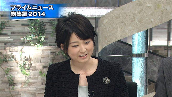 akimoto20141231_16.jpg